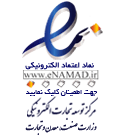 enamad one star 1 - ژل اصلاح لورال Loreal