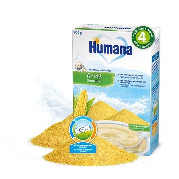 سرلاک ( غذای کمکی) آرد سمولینا و ذرت و شیر هومانا Humana