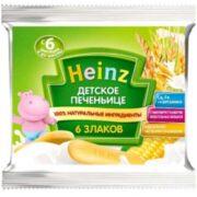 heinz biskuit 180x180 - بزرگترین مرجع محصولات آلرژیک ایران