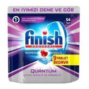 قرص ماشین ظرفشویی 54 عددی فینیش Finish