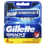 یدک تیغ اصلاح 3 لبه ژیلت Gillette Mach Turbo