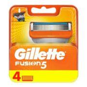یدک تیغ اصلاح 5 لبه ژیلت Gillette Fusion