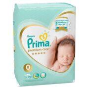 پوشک ضد حساسیت پریما Prima