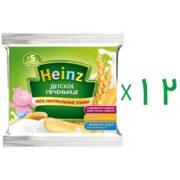 بیسکویت گندم با شیر هاینز Heinz
