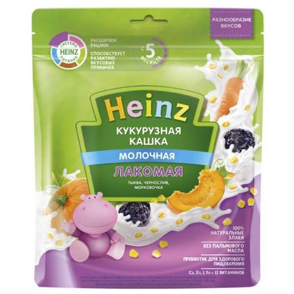 سرلاک ذرت کدو تنبل آلو هویج با شیر هاینز Heinz