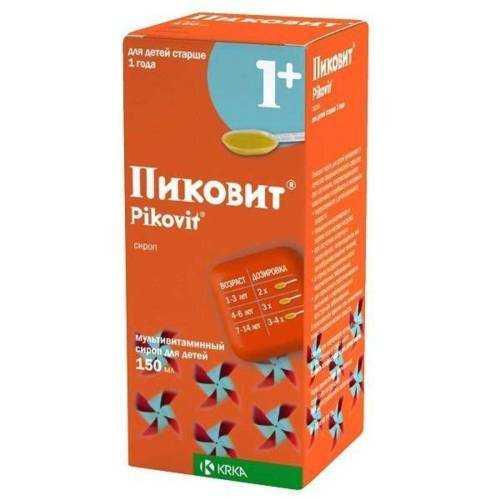 شربت مولتی ویتامین و اشتها آور پیکوویت Pikovit