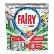 قرص ماشین ظرفشویی پلاتینیوم پلاس 75 تایی فیری Fairy