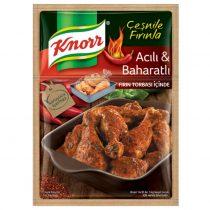 ادویه معطر و تند کنور Knorr