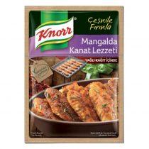 ادویه بال مرغ کنور Knorr