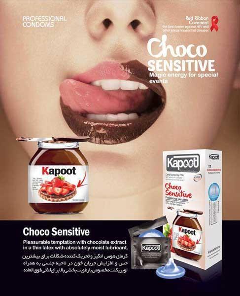 5c701e7db42ca - کاندوم شکلاتی حساس کاپوت 12 عددی Kapoot Choco Sensitive