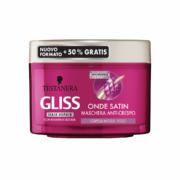 ماسک مو های رنگ شده گلیس آلمانی Gliss