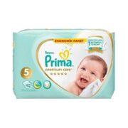 پوشک ضد حساسیت سایز 5 پریما پمپرز 42 عددی Prima