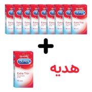 پکیج کاندوم دورکس + هدیه (9 تا بخر + 10 تا ببر) Durex
