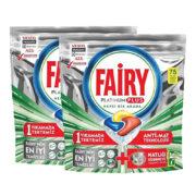 قرص ماشین ظرفشویی فیری پلاتینیوم پلاس 150 تایی Fairy