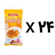 پکیج اقتصادی 24 عددی پودر نوشیدنی ثعلب نستله Salep Nestle